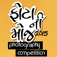 Fota Ni Moj 2015 Photography Competition