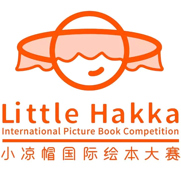 3rd Little Hakka International Picture Book Competition