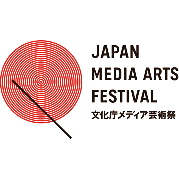 23rd Japan Media Arts Festival Call For Entries