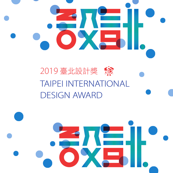 Taipei International Design Award 2019
