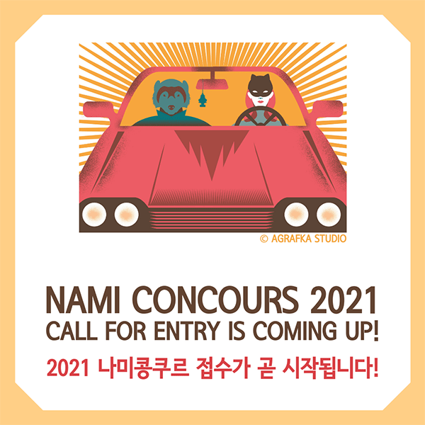 Nami Concours 2021