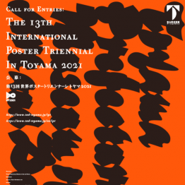 13th International Poster Triennial In Toyama | Graphic Competitions